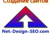 Net Design SEO