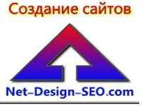 Net Design SEO