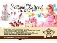 Kulana Cake