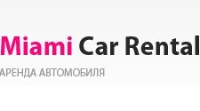 Miami Car Rental llc