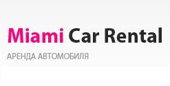 Miami Car Rental llc