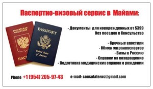 passportcenter
