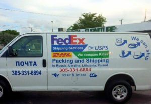Почтовые отправления USPS, Fedex из Майами