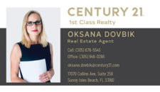 Риелтор Century 21 1st Class Realty